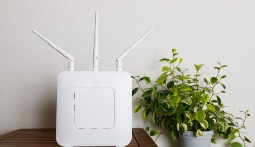 期間工の寮でインターネットをお得に使うにはどうすればいい?